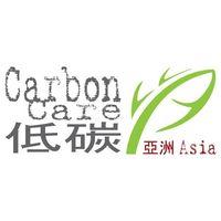 Carbon Care Asia Co Ltd