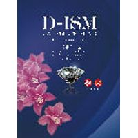 D-ism HK Limited