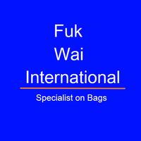 Fuk Wai Int'l