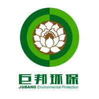 Guangzhou Jubang Environmental Engineering Equipment Co., Ltd
