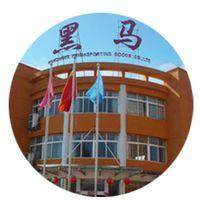 Nanchang Heima Sporting Goods Co., Ltd